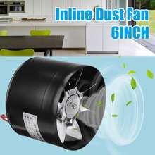 220V/110V en ligne conduit ventilateur Booster Air refroidissement évent métal échappement ventilateur cuisine bureau ventilateur toilette mur ventilateur sans prise