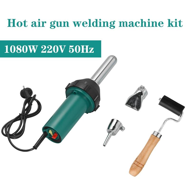 1080W 220V 50Hz Plastic Hot Air Welding Gun With Pencil Tip Nozzle Flat Tip  Pressure Roller Heat Gun Kit for Welder Machine