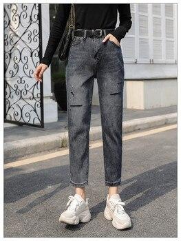 JUJULAND woman jeans Classic straight leg jeans with holes new arrivals ninth denim pants 677 цена 2017