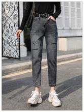 Jujuland женские джинсы классические прямые с дырками Новые