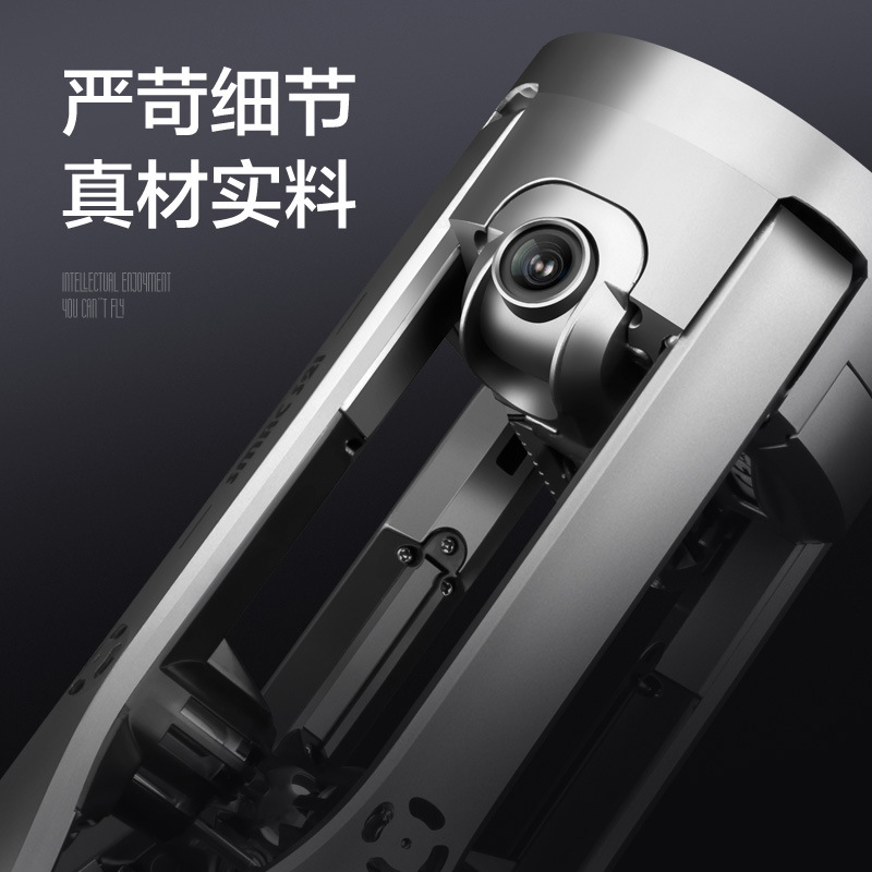 S21 Folding Unmanned Aerial Vehicle 1080P Wide Angle Lens GPS Intelligent Following WiFi Real-Time Transmission Quadcopter
