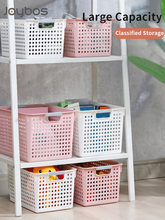 Joybos artigos diversos cesta de armazenamento de plástico cesta de armazenamento cesta de banho mesa de cozinha organizar retangular lanche brinquedo caixa de armazenamento jbs65