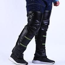 Anti-wind Warm Motorcycle Knee Cover 70cm