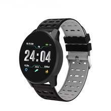 B2 Silicone Smart Watch Creative Gift Men And Women Outdoor Sports Bracelet Pedometer