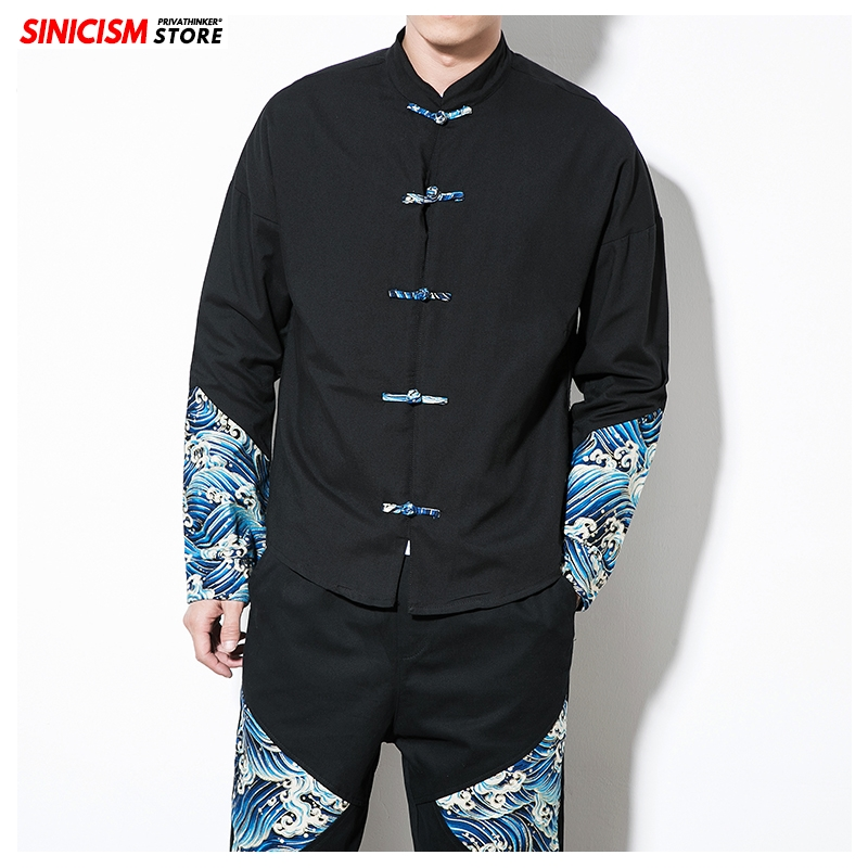 Sinicism Store Chinese Style Black Shirt Mens Fashion 2020 Summer Casual Mens Shirts Male Oversized Buckle Shirt Clothing 5XL