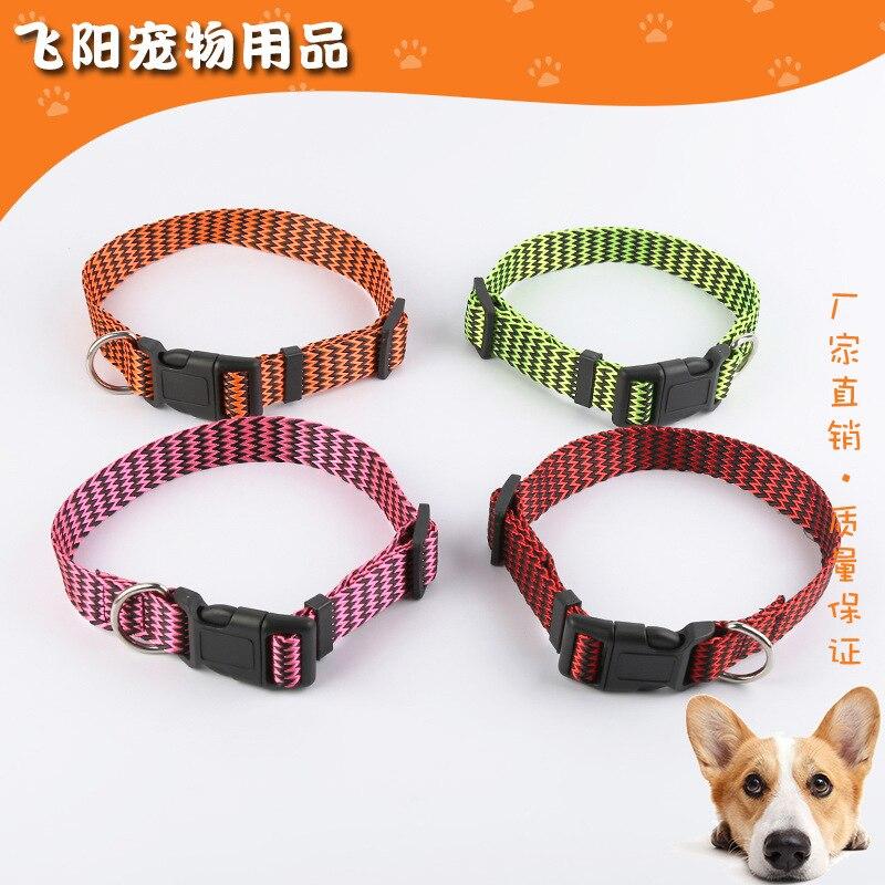 Pet Dog Collar Large Dog Pet Collar Pet Supplies Multi-Color