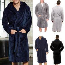 Новый Для мужчин s Повседневное банный халат с рисунками v вырезом