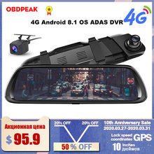 Obdpeak A960 4G Adas Auto Dvr Camera 2 Gb + 32 Gb Android 8.1 Achteruitkijkspiegel 1080P Wifi Gps Dash Cam Griffier Video Record(China)