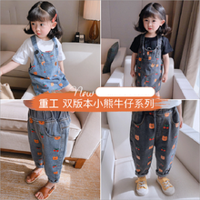 Dual version 2020 Spring Summer Children Jeans Kids Pants Print Cartoon Bear Jeans For Girls Kids Clothes Baby Girls jeans 2-7Y kids slogan print striped tee with jeans