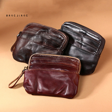 Folded card bag coin purse one-piece genuine leather short zipper wallet men and women driving license key coin bag