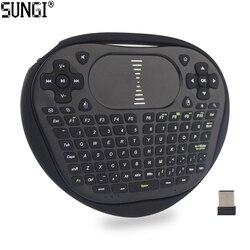 Мини-клавиатура SUNGI AZERTY Беспроводная с тачпадом, 2,4 ГГц