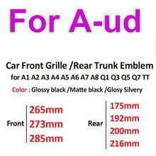 Grade dianteira do carro acessório emblema cobre cauda traseira tronco adesivo brilhante/fosco/preto/sivlery para a1 a2 a3 a4 a5 a6 a7 a8 q1 q3 q5