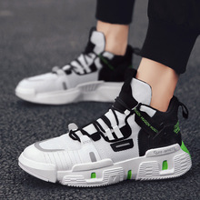 Мужские повседневные белые кроссовки в стиле хип-хоп; Мужская Осенняя обувь для студентов; прогулочная обувь Kanye Zapatos De Hombre; Tenis Masculino Adulto