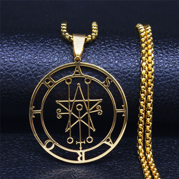 Astaroth Sigil Goetia Gold Color Stainless Steel Necklace Solomon Demon Seal Satan Sigil satanique patch PIN Jewelry ketting image