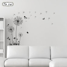 Butterfly Flying in Dandelion Bedroom Stickers Poastoral Style Wall Stickers Original Design PVC Wall Decals(China)