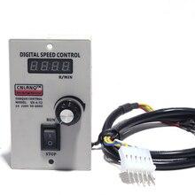 цена на Deceleration motor digital display governor US-52/UX-52 speed control motor five-line deceleration panel 6W-250W220V
