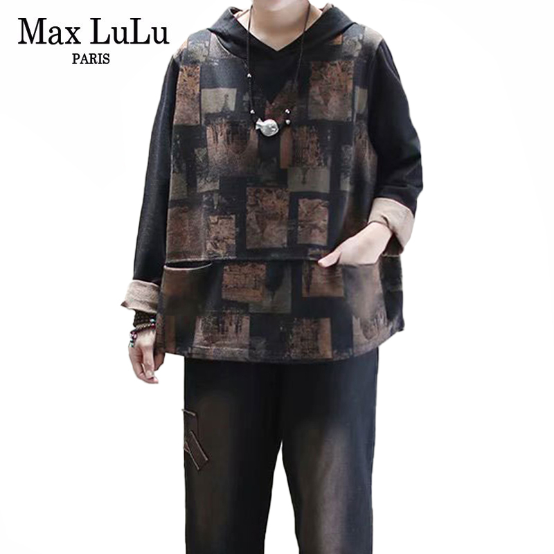 Max LuLu New 2020 Fashion Spring Ladies Hooded Sweatshirts And Harem Pants Women Vintage 2 Piece Suits Printed Oversized Outfits