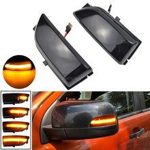 LED Dynamic Turn Signal Light Side for Ford Ranger T6 2012 2019 Raptor Wildtrak Sequential Scroll Mirror Indicator