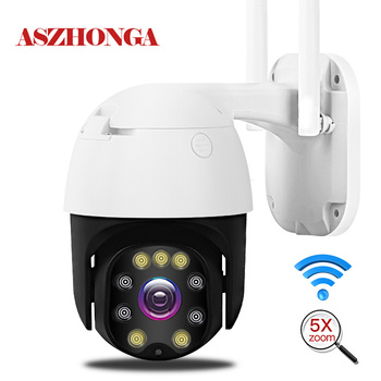 5MP Wireless Wifi Security Camera 1080P HD 5X Optical Zoom PTZ Speed Dome IP Camera Outdoor Home Security CCTV Surveillance Cam