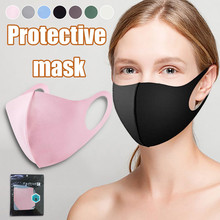 Маска из ледяного шелка, противопыльная хлопковая маска для рта, противотуманная черная стерео 3D маска, респиратор для мужчин и женщин, маск...