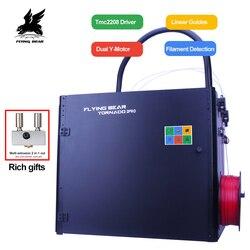 Flying Bear Tornado 2 Pro большой 3d принтер DIY полностью металлический линейный рельс 3d принтер комплект высокого качества прецизионный двойной экстр...