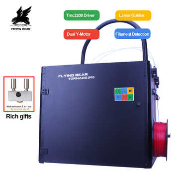Flying Bear Tornado 2 Pro  large 3d Printer DIY Full metal Linear rail 3d printer Kit High Quality Precision double extruder - DISCOUNT ITEM  36% OFF All Category