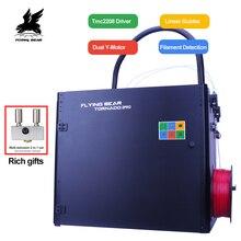 Flying Bear Tornado 2 Pro stampante 3d di grandi dimensioni Kit stampante 3d a binario lineare in metallo pieno fai da te estrusore doppio di precisione di alta qualità