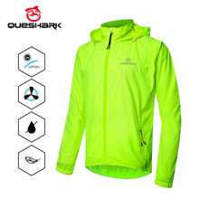 QUESHARK Windproof Cycling Jackets Men Women Riding Waterproof Cycle Clothing Bike Long Sleeve Jerseys Sleeveless Vest
