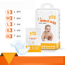 1pcs Baby Diapers Disposable Fraldas Descartaveis Ultra-thin Breathable Pull-up Abdl Toddler Pants Moony for Kids Nappy Training
