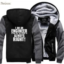Im An Engineer-Im Always Right Sweatshirt Hoodie Funny Hoodies Men 2018 Winter Warm Sweatshirts Thick Letter Print Black Coat