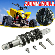 200mm 1500lb Universal Cycling Off-Road Rear Suspension Outdoor Damper Go Kart Mini Moto Shock Absorber Spring Quad Bike ATV(China)