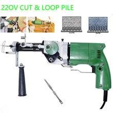 Pistola eléctrica de mano de 220V para alfombras, máquina portátil para tejer alfombras, puede hacer pila de corte y bucle, enchufe europeo, envío directo