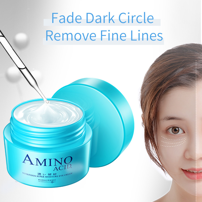 HANAJIRUSHI Amino Acid Eye Cream Remove Dark Circle Eye Bags Fish Tail Lines Anti-Wrinkle Anti-Puffiness Anti-Aging Firming 30ml