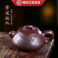 Yixing zisha bule toda a mão gravado assistente zhu qianbing puro feito à mão bule de minério cru argila roxa estrada hongshipiao|Bules| |  -