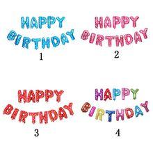 лучшая цена Foil Letter Balloons Happy Birthday Party Decoration Kids Baby Blue Pink Birthday Balloons Event Supplies PGM