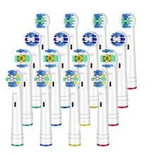 16 сменных насадок для электрической зубной щетки oral b в комплект