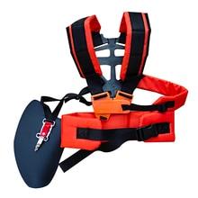 Harness-Strap Trimmer Garden-Pruner Double-Shoulder Padded-Belt for Brush-Cutter Labor-Saving