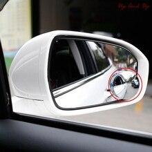 1 шт./2 шт. автомобильное 360 градусов широкоугольное выпуклое зеркало маленькое круглое боковое зеркало заднего вида парковочное зеркало без...
