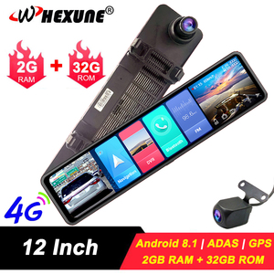 WHEXUNE 4G Car DVR 12