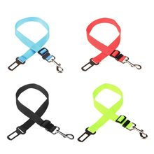 ปรับสุนัข Cat Pet Car Safety Seat Belt Leash (China)