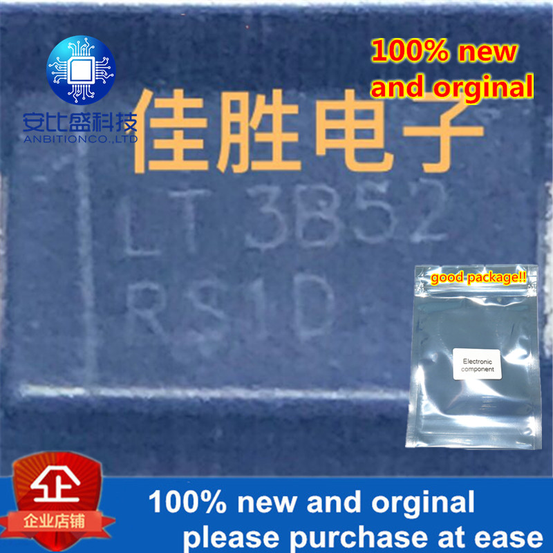 100pcs 100% New And Orginal 1A200V Fast Recovery Diode DO214AC Silk-screen RS1D In Stock