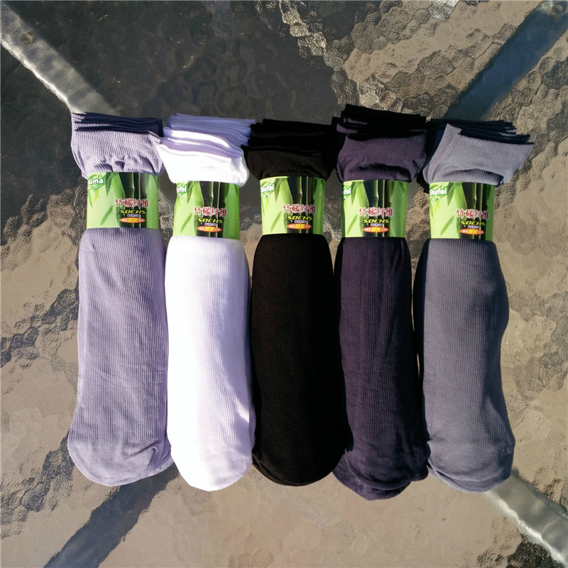 100pcs=50pairs Summer Thin Men's Socks Men's Socks Solid Color High Elastic Wear-resistant Ice Silk Cool Sockings Business Socks