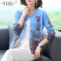 Maglione Cardigan lavorato a maglia YISU donna O collo maglione manica lunga autunno inverno moda cardigan maglione stampa fiori