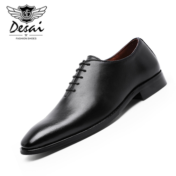 DESAI Large Size Men's Shoes New High Quality Cowhide Memory Foam Stitching Soles Business Dress Shoes Men Genuine Leather Shoes