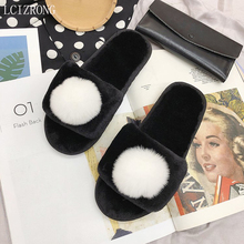 LCIZRONG Winter Soft Home Slippers For Woman Cute Peep Toe Warm Cotton Plush Woman bedroom Slippers Big Size Female House Shoes