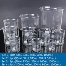 1 Набор лабораторный боросиликатный мерный стакан всех размеров химический эксперимент лабораторное оборудование всех размеров