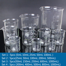 1set Lab Borosilicate GLass beaker all sizes chemical experiment Laboratory Equipment All sizes