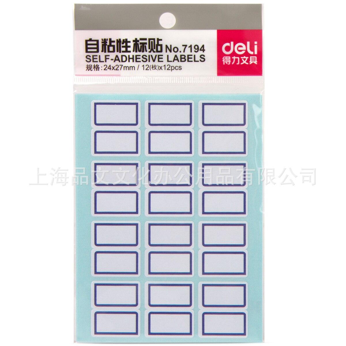 Wholesale Deli 7194 Stick Label Self-Adhesive Label Paper Self-adhesive Label Sticker (24X27 Size)-Writing