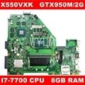 Материнская плата X550VXK  материнская плата 8G/I7-7700HQ GTX950M/2 ГБ  REV2.0 для ASUS X550VXK X550VX FX50V ZX50V X550V X550  тест материнской платы ok