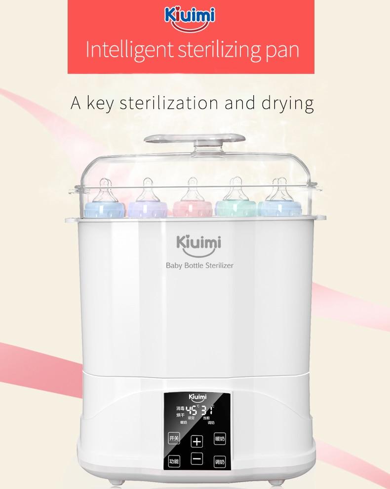 Стиль многофункциональная бутылочка для кормления молока стерилизатор для ребенка